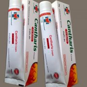 CANTHARIS CREAM